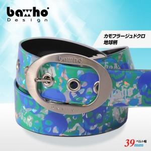 baho39-cam-chi_s1