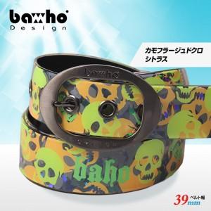 baho39-cam-cit_s1