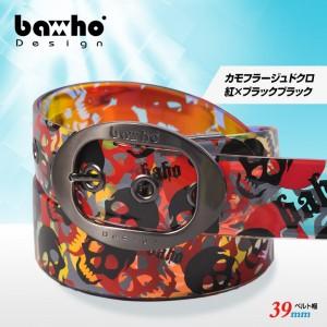 baho39-cam-kure_s1
