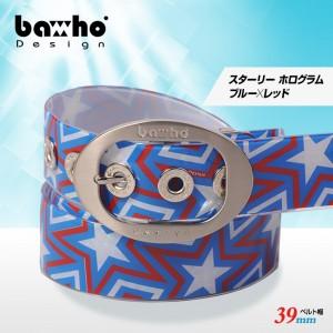 baho39-st-tri-ho_1
