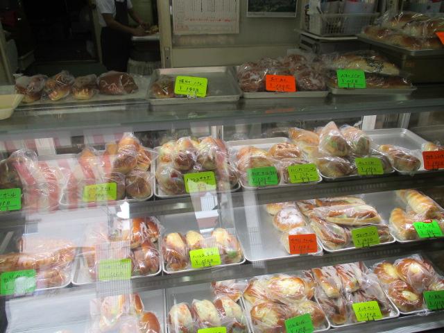 ずんちゃんパン1