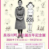 kaikankinen_poster_0611_CC_ol_fix